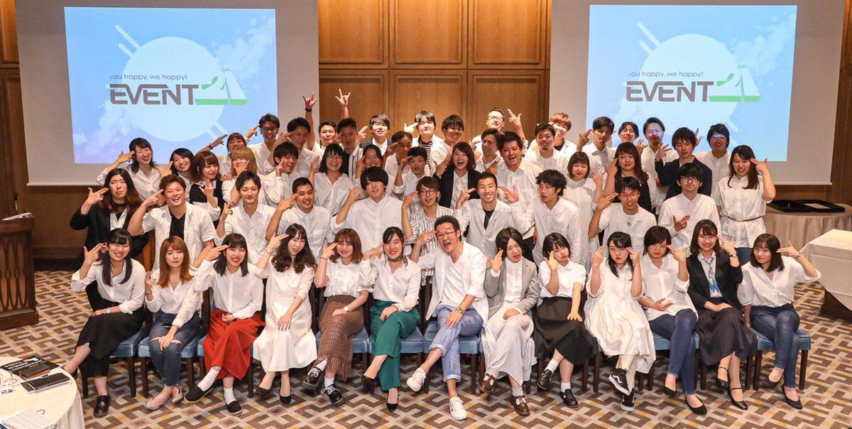 EVENT21:นึกถึงอีเวนต์ในญี่ปุ่น นึกถึงเรา