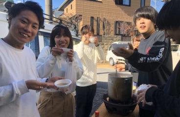 """""""ทสึกิ-อิจิ"""" ใน Event21"""