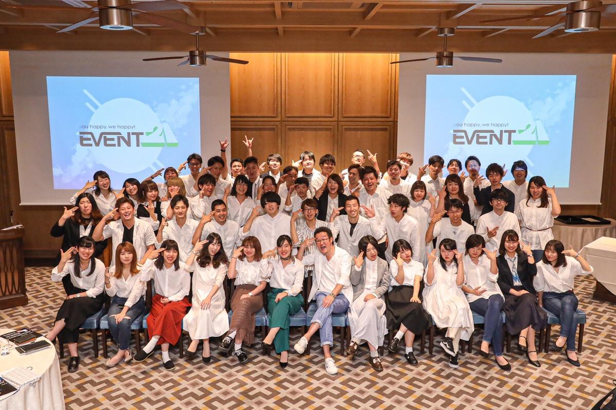 Event21 Tokyo Summer Convention 2019 [Part 1/2]