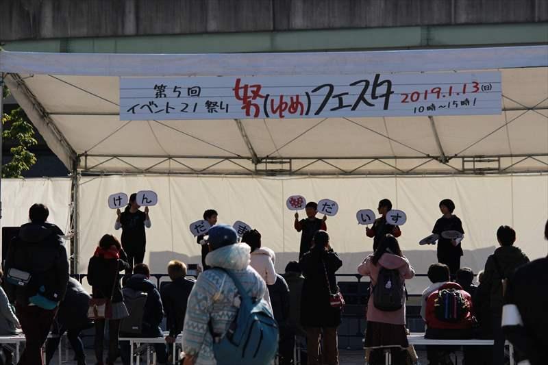 Event21 Festival