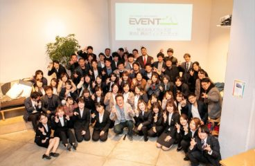 ฤดูกาลใหม่ของ Event21